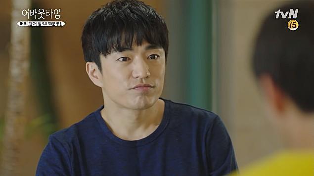 Lee Sung Kyung phát hiện sự thật vỡ tim về mối quan hệ của cô và Lee Sang Yoon - Ảnh 2.