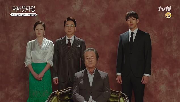 Lee Sung Kyung phát hiện sự thật vỡ tim về mối quan hệ của cô và Lee Sang Yoon - Ảnh 3.