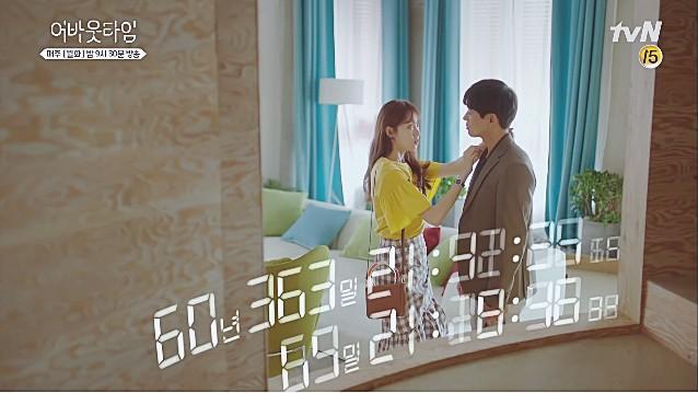 Lee Sung Kyung phát hiện sự thật vỡ tim về mối quan hệ của cô và Lee Sang Yoon - Ảnh 10.