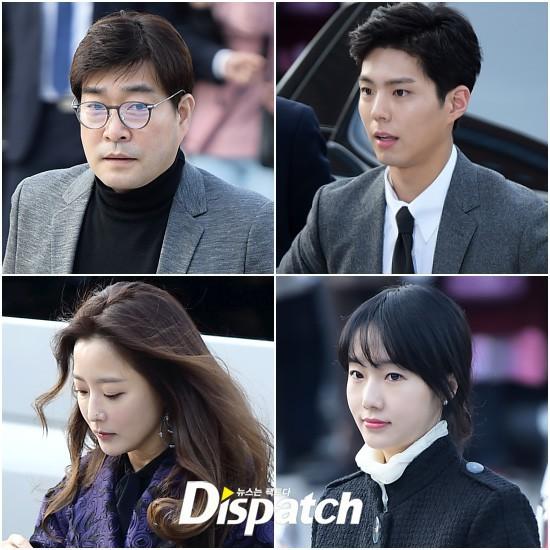 Những đám cưới có dàn khách mời khủng nhất xứ Hàn: Toàn minh tinh, Song Song không đọ được với Jang Dong Gun? - Ảnh 3.
