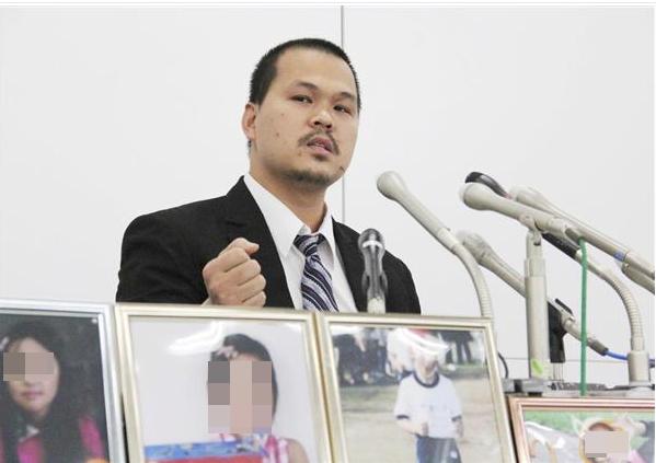 Gia đình bé Nhật Linh phẫn nộ trước lời xin lỗi của nghi phạm Shibuya Yasumasa - Ảnh 1.