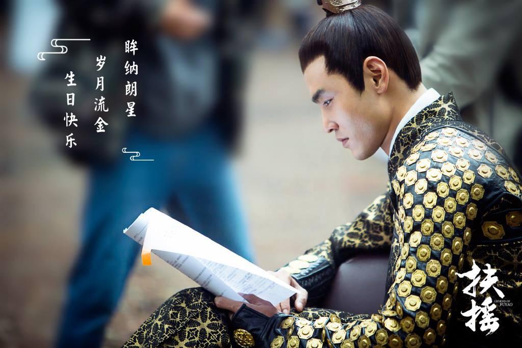 Nguyễn Kinh Thiên tán tỉnh Dương Mịch sau khi cướp hoa của cô trong phim Phù Dao hoàng hậu