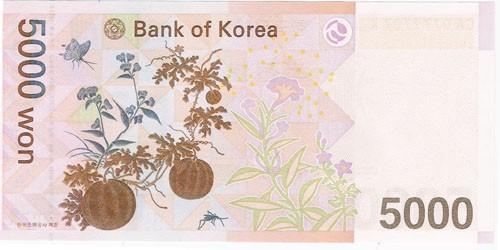 Cuộc đời lẫy lừng của nữ danh họa tài hoa bậc nhất, được in hình lên tờ tiền mệnh giá cao nhất của Hàn Quốc - Ảnh 8.