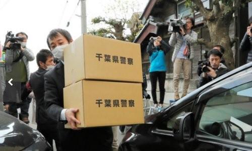 Xét xử vụ sát hại bé Nhật Linh: Đời tư phức tạp và sở thích quái đản của nghi phạm Yasumasa Shibuya - Ảnh 5.