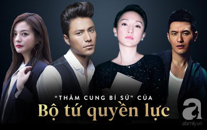 Bí ẩn về mối quan hệ yêu - hận của bộ tứ Huỳnh Hiểu Minh - Triệu Vy - Trần Khôn - Châu Tấn - ảnh 5