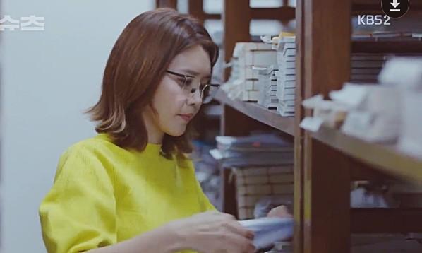 Jang Dong Gun rưng rưng khi phải đuổi việc nữ thư ký xinh đẹp - Ảnh 3.