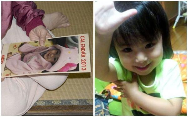 Nhật  Bản: Bé gái 5 tuổi chỉ nặng 12kg tử vong vì bị cha mẹ lạm dụng và lời cầu xin đẫm nước mắt trong nhật ký - Ảnh 1.