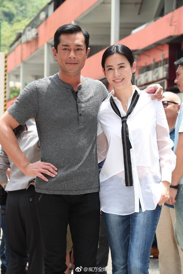 Sau 20 năm, đôi tình nhân màn ảnh Cổ Thiên Lạc - Tuyên Huyên tái ngộ - ảnh 3
