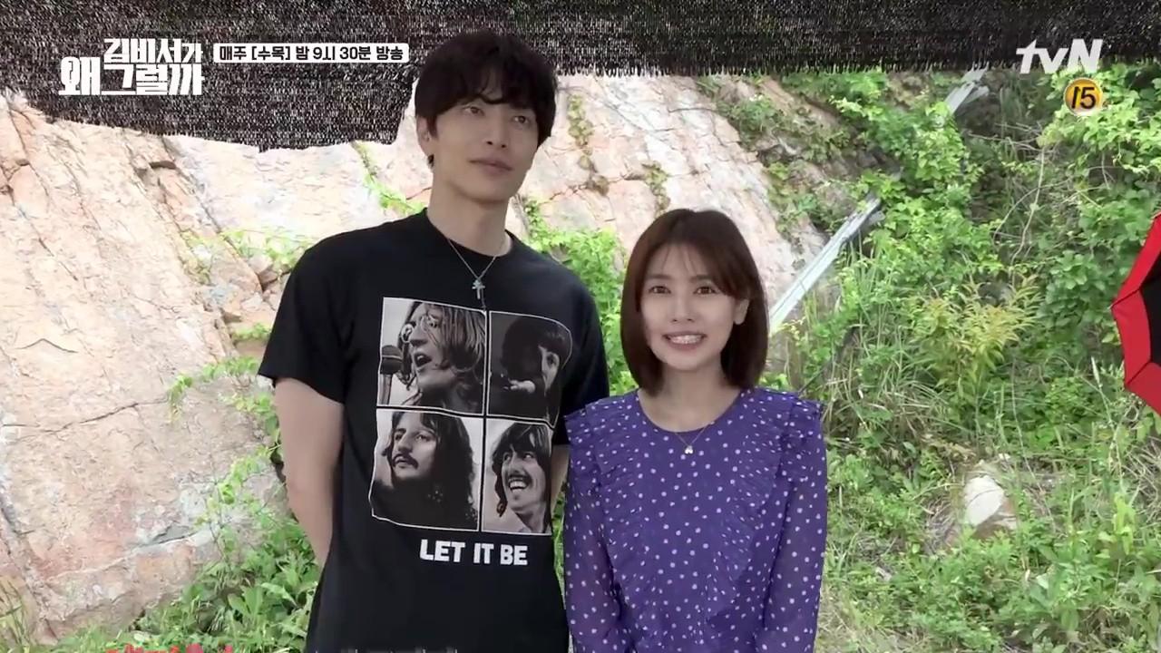 Hậu trường Thư Ký Kim: Quá bất ngờ với thứ đựng trong hộp quà Park Seo Joon mang ra đảo - Ảnh 13.
