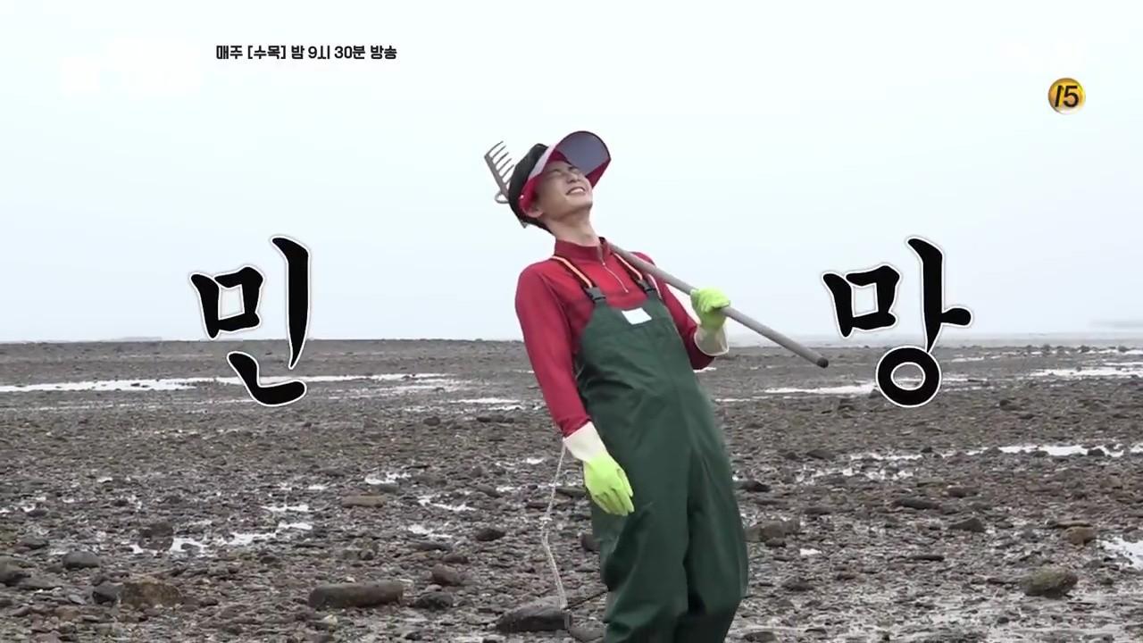 Hậu trường Thư Ký Kim: Quá bất ngờ với thứ đựng trong hộp quà Park Seo Joon mang ra đảo - Ảnh 6.