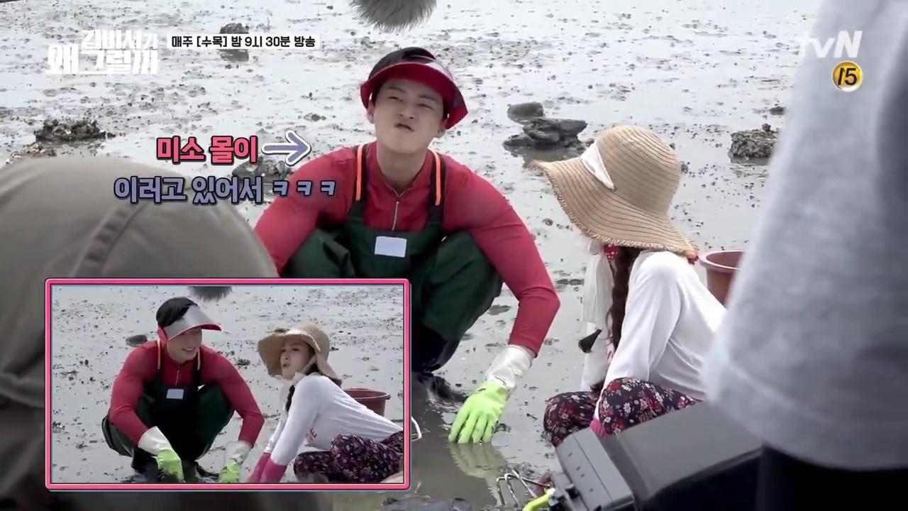 Hậu trường Thư Ký Kim: Quá bất ngờ với thứ đựng trong hộp quà Park Seo Joon mang ra đảo - Ảnh 8.