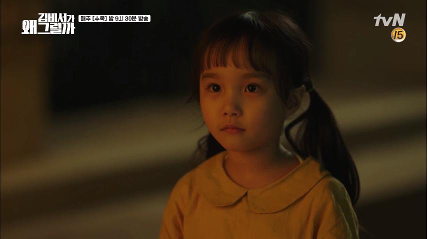 Hóa ra từ nhỏ tới lớn, Park Seo Joon chỉ yêu một mình Park Min Young - Ảnh 4.