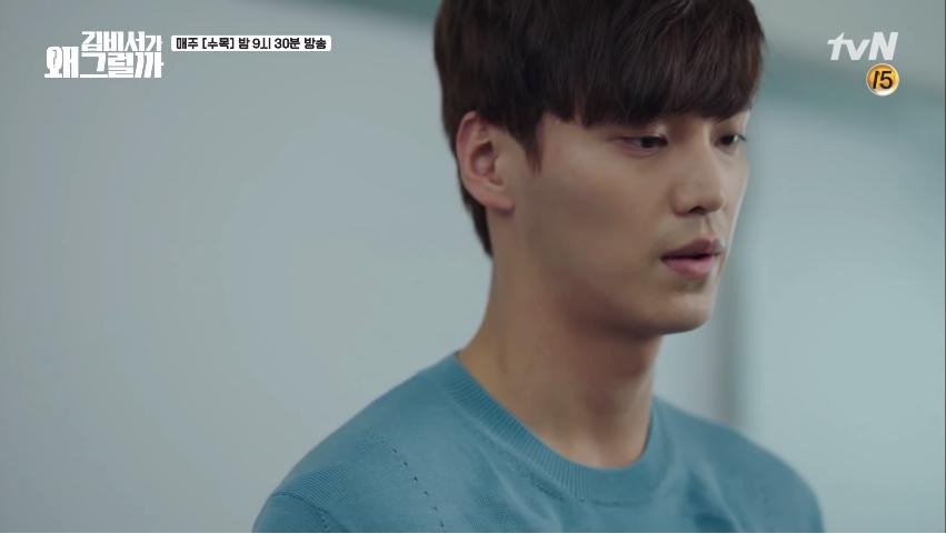 Hóa ra từ nhỏ tới lớn, Park Seo Joon chỉ yêu một mình Park Min Young - Ảnh 16.
