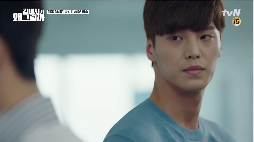 Hóa ra từ nhỏ tới lớn, Park Seo Joon chỉ yêu một mình Park Min Young - Ảnh 17.
