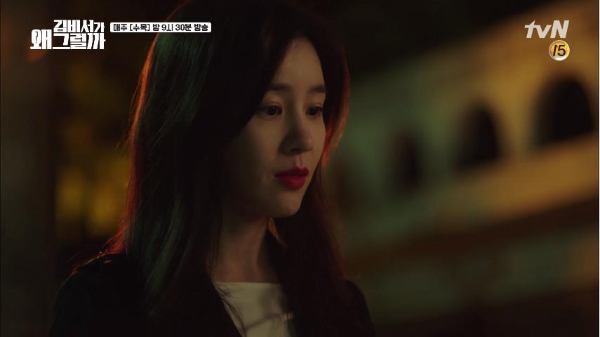 Hóa ra từ nhỏ tới lớn, Park Seo Joon chỉ yêu một mình Park Min Young - Ảnh 5.