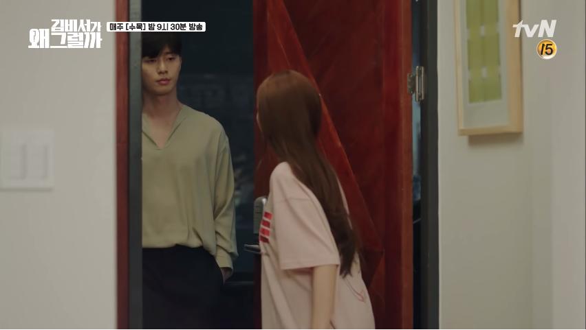 Hóa ra từ nhỏ tới lớn, Park Seo Joon chỉ yêu một mình Park Min Young - Ảnh 22.