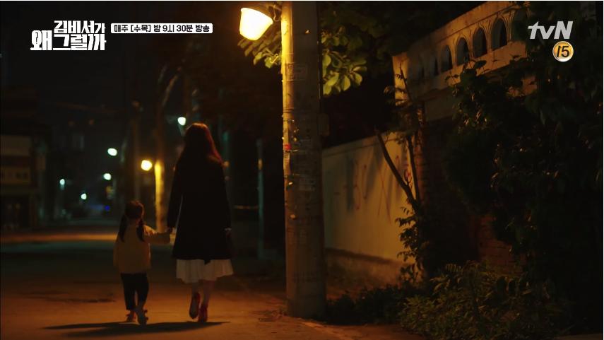 Hóa ra từ nhỏ tới lớn, Park Seo Joon chỉ yêu một mình Park Min Young - Ảnh 6.