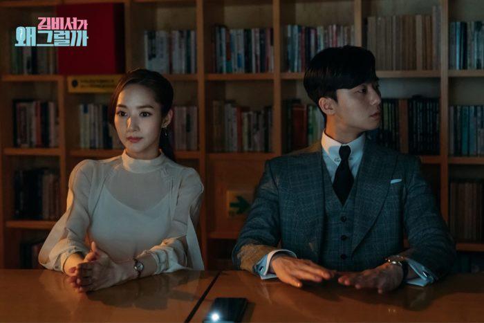 5 kiểu áo blouse được thư ký Kim lăng xê: thanh lịch, cuốn hút và các cô nàng công sở hoàn toàn có thể học theo - Ảnh 5.