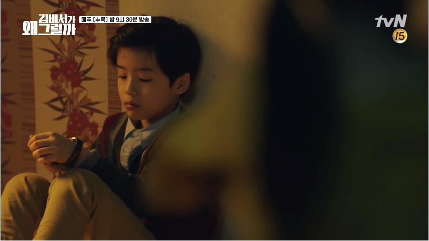 Hóa ra từ nhỏ tới lớn, Park Seo Joon chỉ yêu một mình Park Min Young - Ảnh 8.