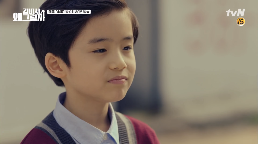 Hóa ra từ nhỏ tới lớn, Park Seo Joon chỉ yêu một mình Park Min Young - Ảnh 3.