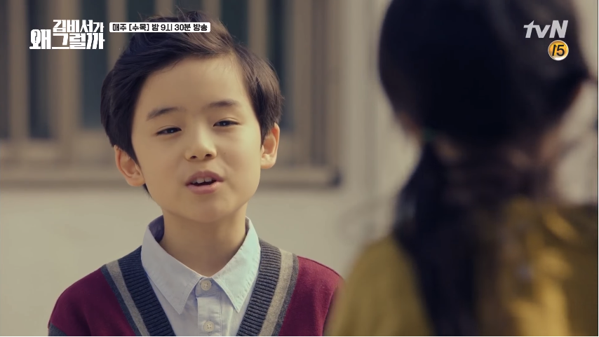 Hóa ra từ nhỏ tới lớn, Park Seo Joon chỉ yêu một mình Park Min Young - Ảnh 10.