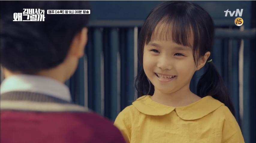 Hóa ra từ nhỏ tới lớn, Park Seo Joon chỉ yêu một mình Park Min Young - Ảnh 1.