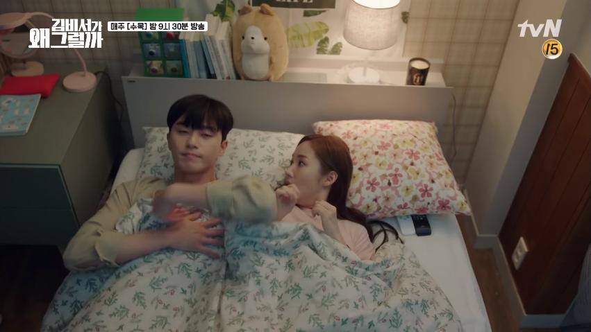 Chưa gì mà Park Seo Joon đã vội xách vali qua nhà Park Min Young đòi sống chung - Ảnh 6.