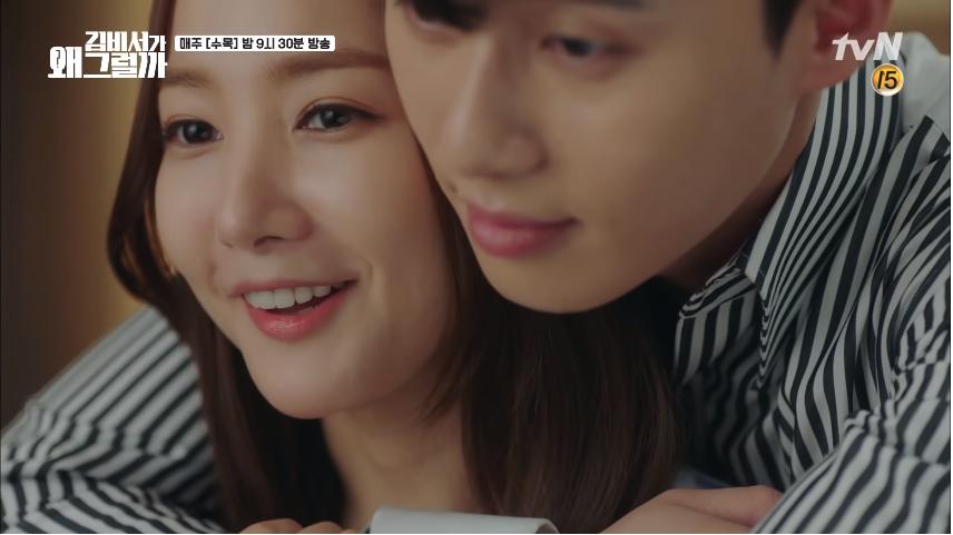 Park Seo Joon bị nghi ngờ giới tính vì... đòi mua nhà búp bê màu hồng - Ảnh 9.