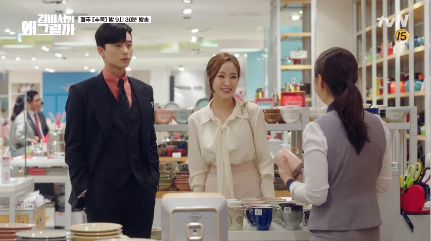 Chưa gì mà Park Seo Joon đã vội xách vali qua nhà Park Min Young đòi sống chung - Ảnh 12.