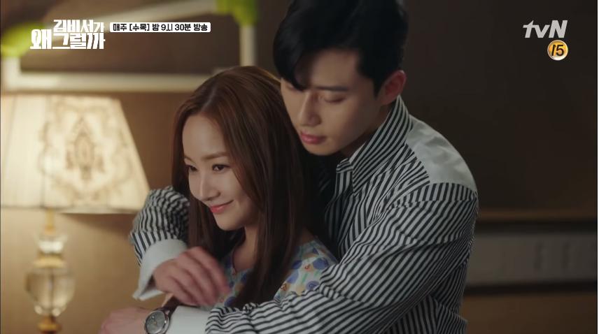 Park Seo Joon bị nghi ngờ giới tính vì... đòi mua nhà búp bê màu hồng - Ảnh 10.