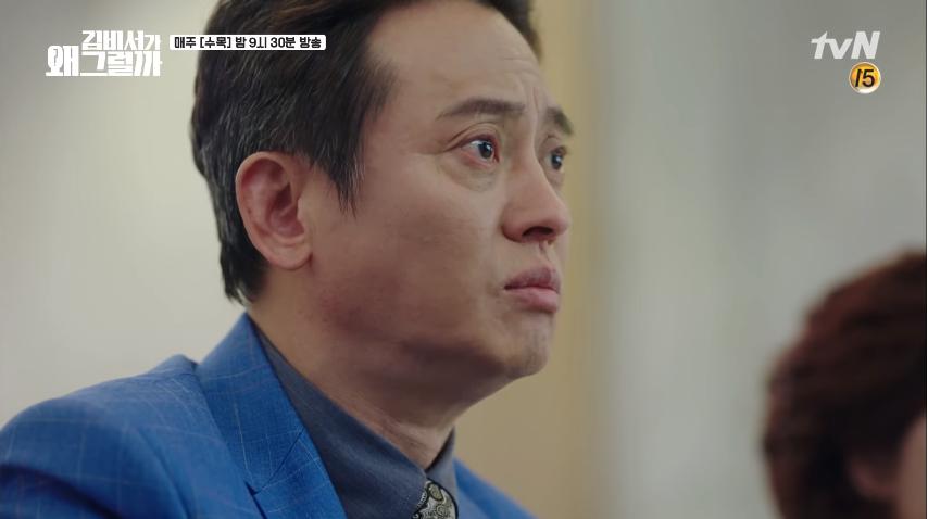 Chưa gì mà Park Seo Joon đã vội xách vali qua nhà Park Min Young đòi sống chung - Ảnh 14.