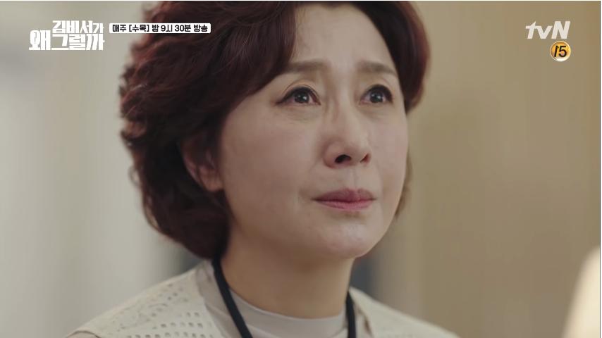 Chưa gì mà Park Seo Joon đã vội xách vali qua nhà Park Min Young đòi sống chung - Ảnh 15.