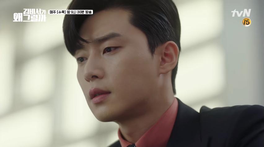 Chưa gì mà Park Seo Joon đã vội xách vali qua nhà Park Min Young đòi sống chung - Ảnh 16.