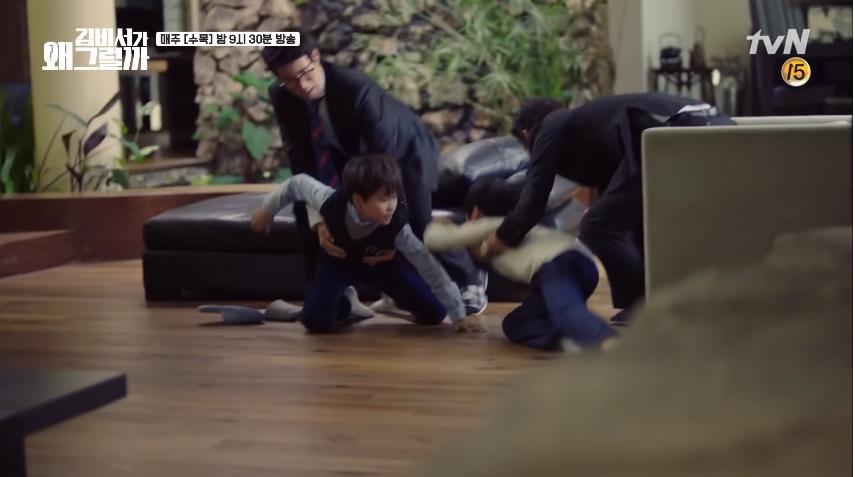 Chưa gì mà Park Seo Joon đã vội xách vali qua nhà Park Min Young đòi sống chung - Ảnh 18.