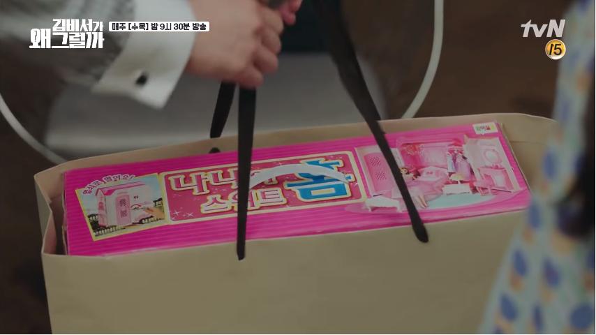 Park Seo Joon bị nghi ngờ giới tính vì... đòi mua nhà búp bê màu hồng - Ảnh 5.