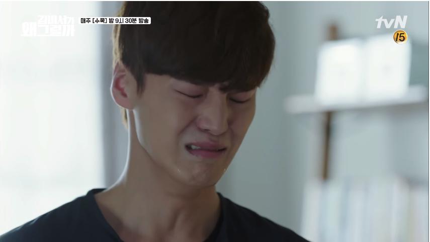 Chưa gì mà Park Seo Joon đã vội xách vali qua nhà Park Min Young đòi sống chung - Ảnh 20.