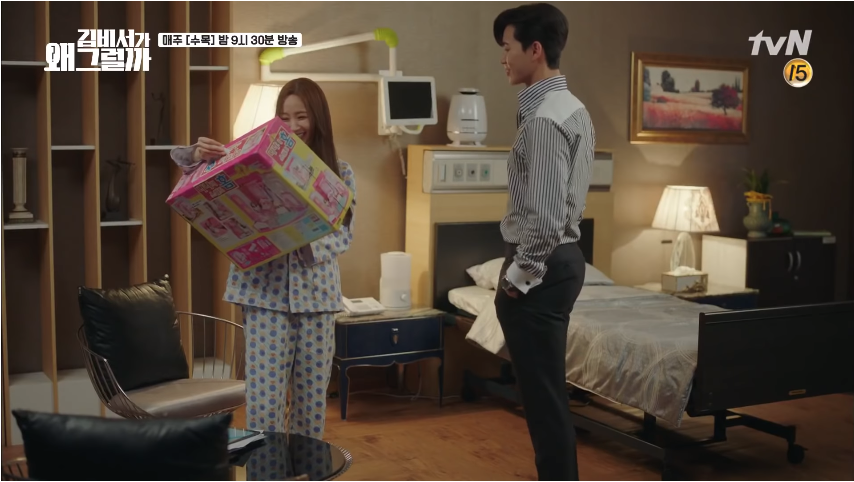 Park Seo Joon bị nghi ngờ giới tính vì... đòi mua nhà búp bê màu hồng - Ảnh 6.