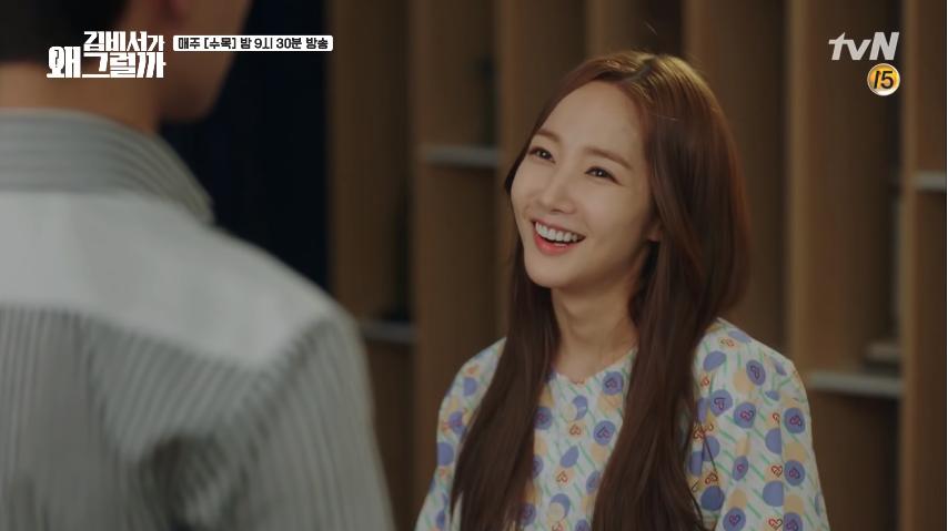 Park Seo Joon bị nghi ngờ giới tính vì... đòi mua nhà búp bê màu hồng - Ảnh 7.