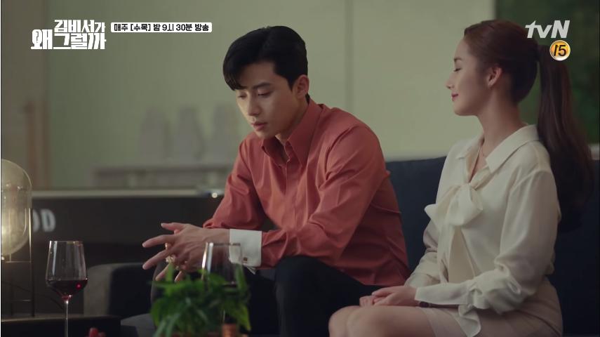 Chưa gì mà Park Seo Joon đã vội xách vali qua nhà Park Min Young đòi sống chung - Ảnh 23.