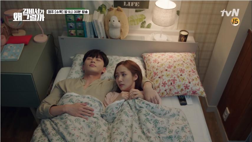 Chưa gì mà Park Seo Joon đã vội xách vali qua nhà Park Min Young đòi sống chung - Ảnh 8.