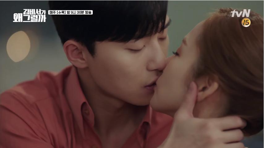 Chưa gì mà Park Seo Joon đã vội xách vali qua nhà Park Min Young đòi sống chung - Ảnh 24.