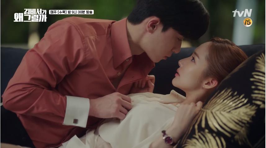 Chưa gì mà Park Seo Joon đã vội xách vali qua nhà Park Min Young đòi sống chung - Ảnh 25.