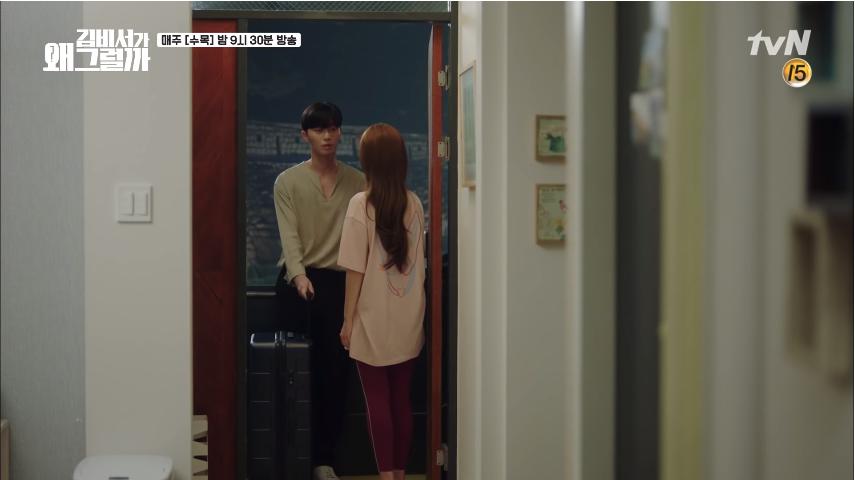 Chưa gì mà Park Seo Joon đã vội xách vali qua nhà Park Min Young đòi sống chung - Ảnh 1.