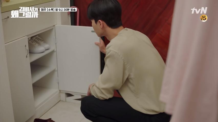 Chưa gì mà Park Seo Joon đã vội xách vali qua nhà Park Min Young đòi sống chung - Ảnh 2.