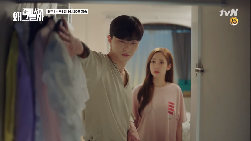 Chưa gì mà Park Seo Joon đã vội xách vali qua nhà Park Min Young đòi sống chung - Ảnh 3.