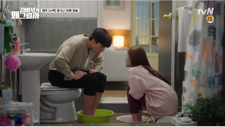 Chưa gì mà Park Seo Joon đã vội xách vali qua nhà Park Min Young đòi sống chung - Ảnh 4.