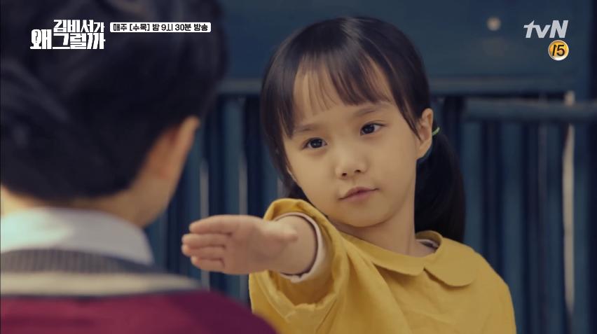 Park Seo Joon bị nghi ngờ giới tính vì... đòi mua nhà búp bê màu hồng - Ảnh 1.