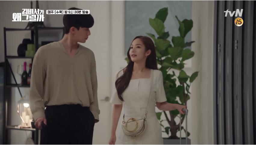 Chưa gì mà Park Seo Joon đã vội xách vali qua nhà Park Min Young đòi sống chung - Ảnh 10.