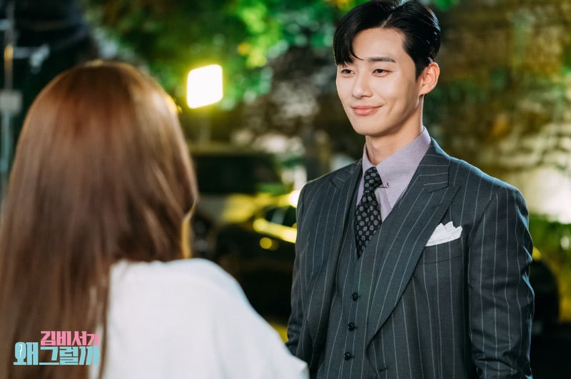 Biên kịch Thư ký Kim sao thế? tiết lộ con gái cô muốn kết hôn với Park Seo Joon - Ảnh 4.