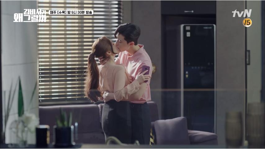 Phim tâm lý, tình cảm: Phó chủ tịch Lee có bạn gái xinh đẹp khiến thư ký Kim ghen tuông 7-1531932364109891457987